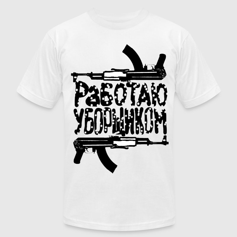 Russian Gangsters - Men's T-Shirt by American Apparel