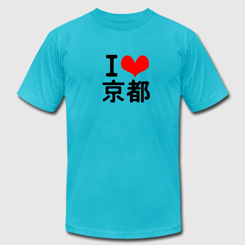 I Love Kyoto T-Shirts - Men's T-Shirt by American Apparel