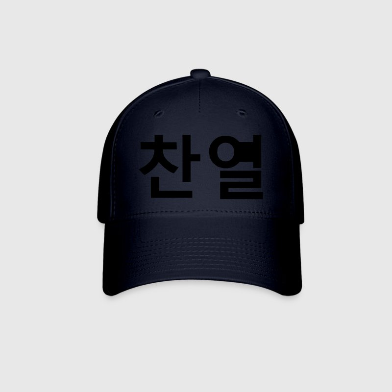 ♥♫I Love EXO-K ChanYeol Baseball Cap♪♥ - Baseball Cap