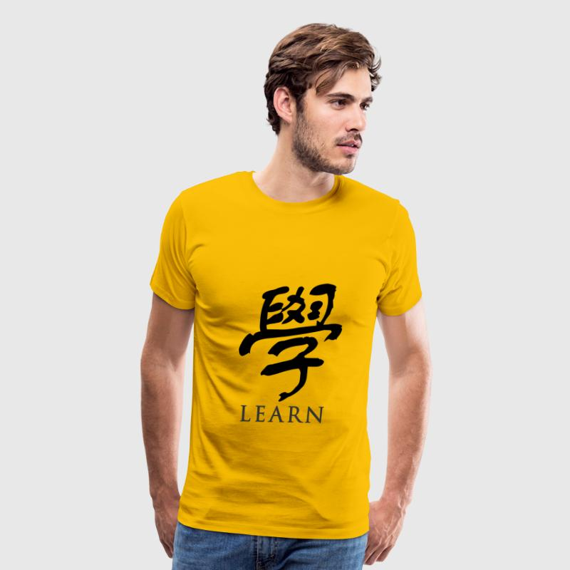 Yellow learn - Chinese T-Shirts - Men's Premium T-Shirt