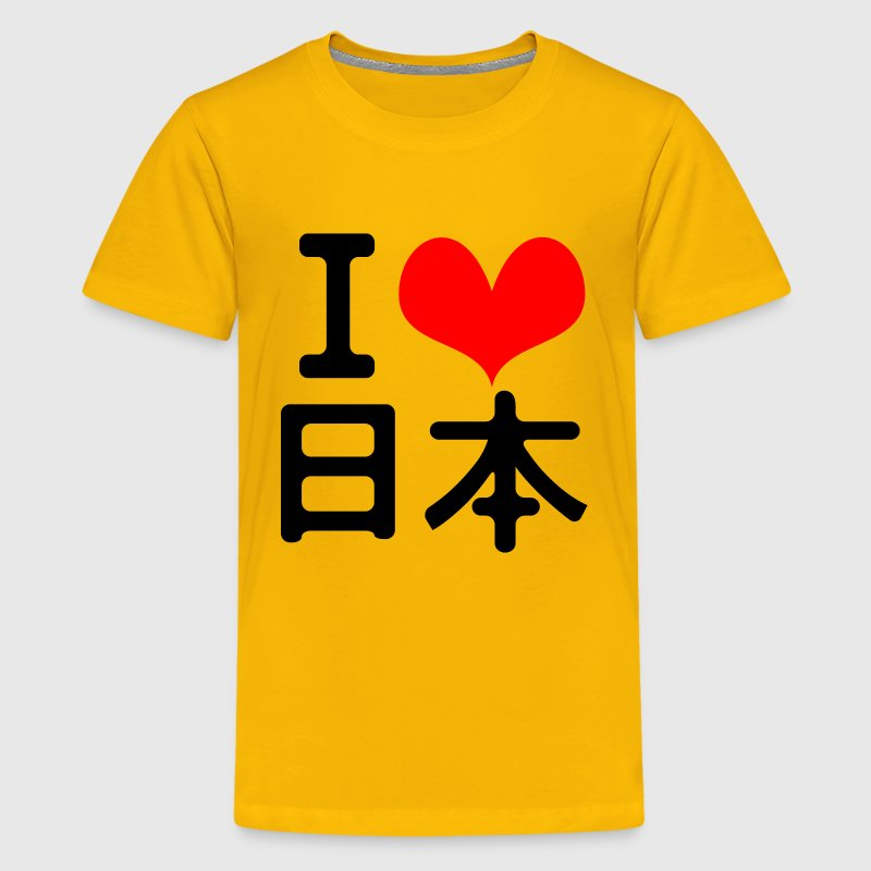 I Love Japan Kids' Shirts - Kids' Premium T-Shirt