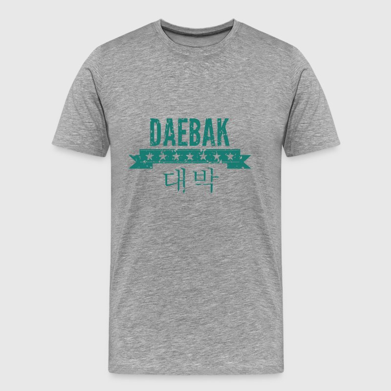 korean - daebak in blue grunge T-Shirts - Men's Premium T-Shirt