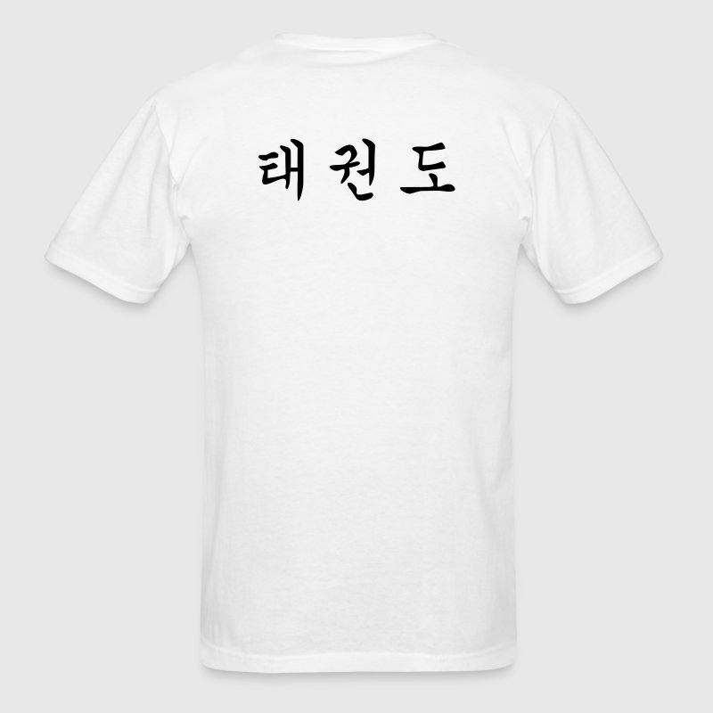 Taekwondo in Korean - Men's T-Shirt