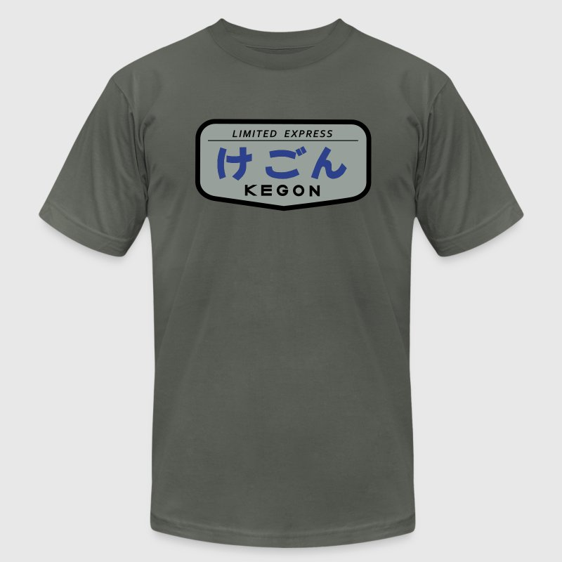 Tobu Railways DRC 1700 'Kegon' Limited Express T-Shirts - Men's T-Shirt by American Apparel