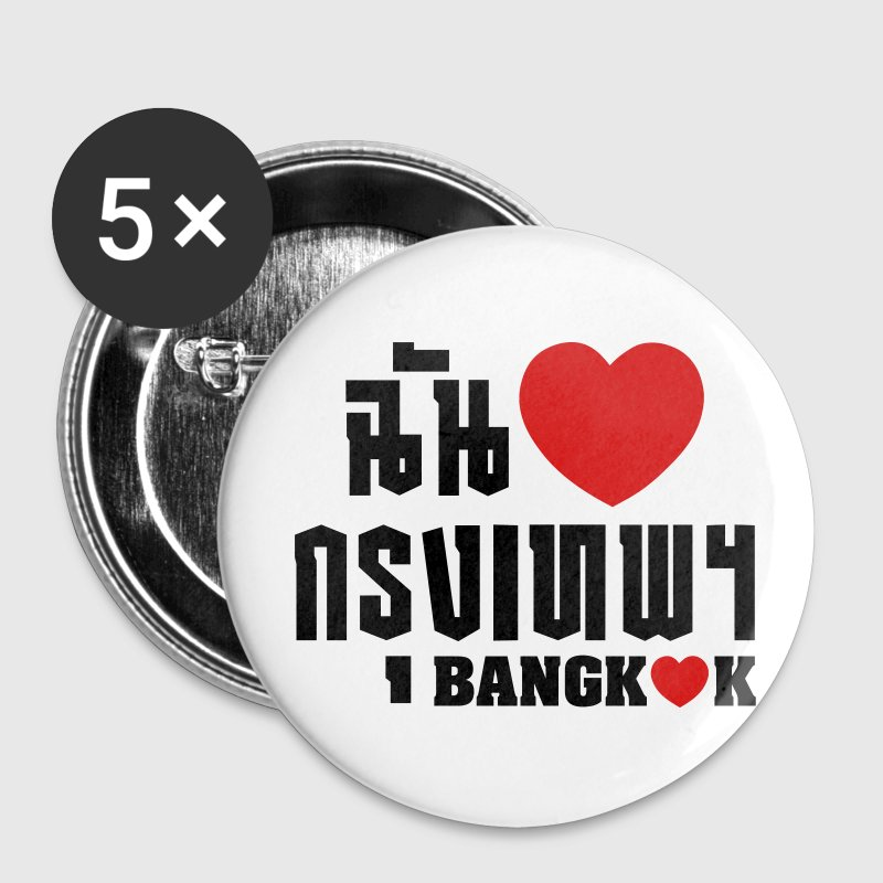 I Heart (Love) Bangkok (Krung Thep) in Thai Language Script - Large Buttons