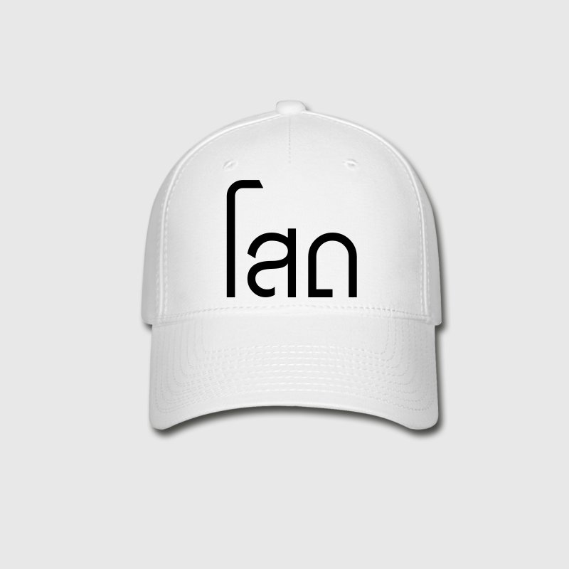 Single / Unmarried - Soht in Thai Language - Baseball Cap