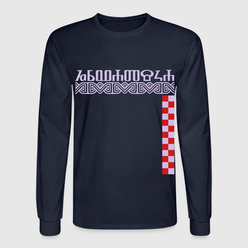 Croatia Pleter ornament long arm 2 Long Sleeve Shi - Men's Long Sleeve T-Shirt