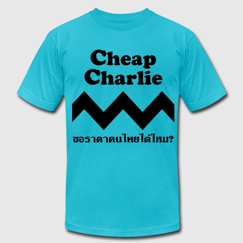 Cheap Charlie T-Shirts - Men's Fine Jersey T-Shirt