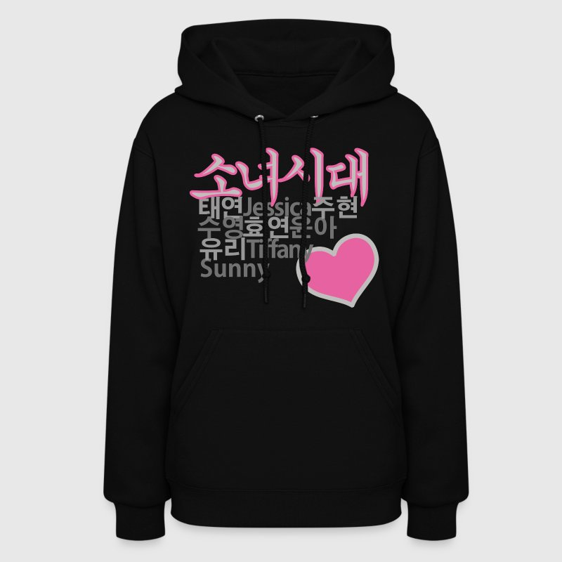 Girls' Generation Hoodies - Women's Hoodie