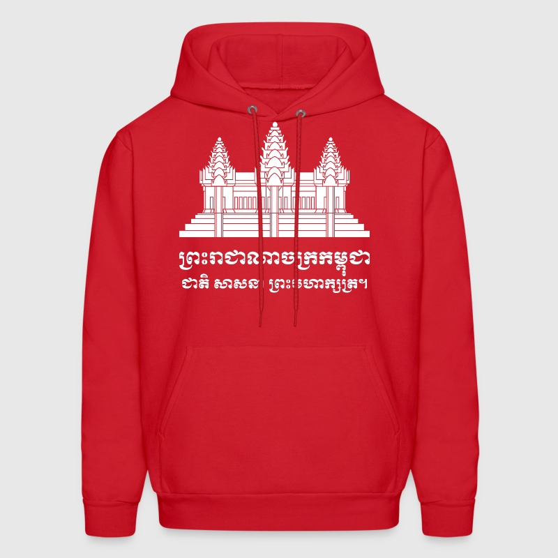 Angkor Wat / Khmer / Cambodian Flag with Motto Hoodies - Men's Hoodie