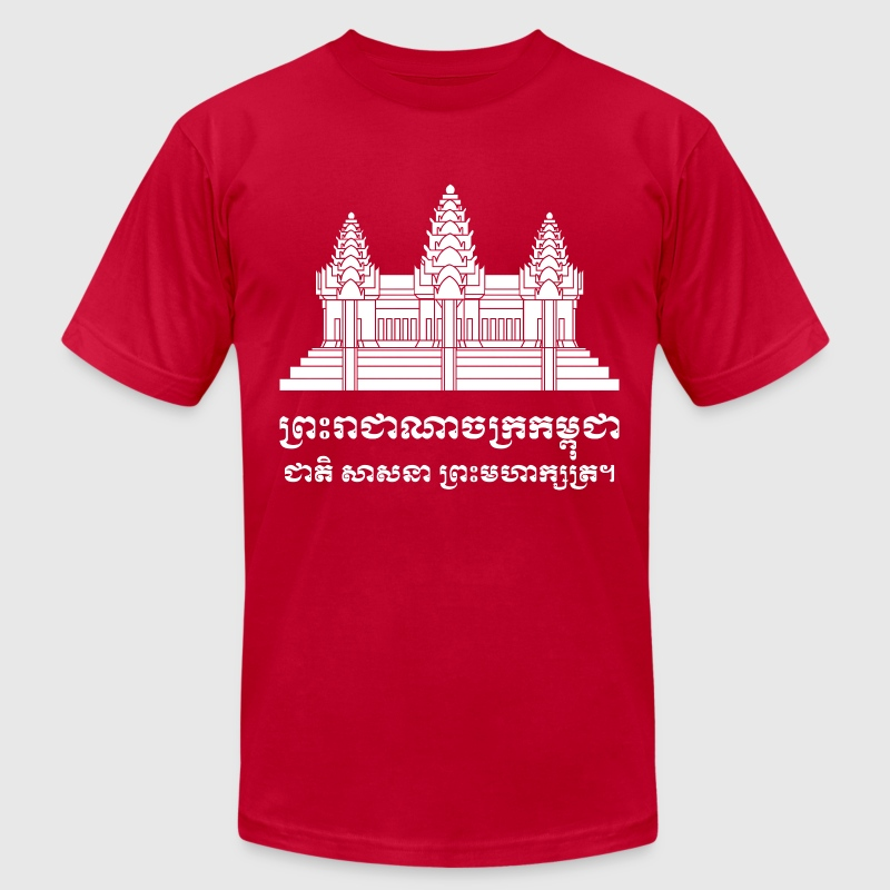 Angkor Wat / Khmer / Cambodian Flag with Motto T-Shirts - Men's T-Shirt by American Apparel