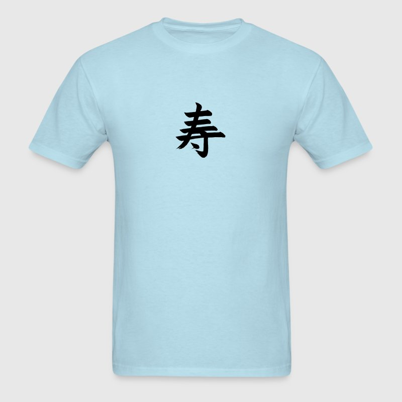Happiness - Japanese Symbol - VECTOR T-Shirts - Men's T-Shirt