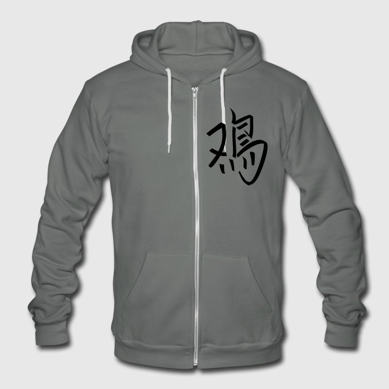 Rooster - Chinese Symbol VECTOR Zip Hoodies/Jackets - Unisex Fleece Zip Hoodie by American Apparel