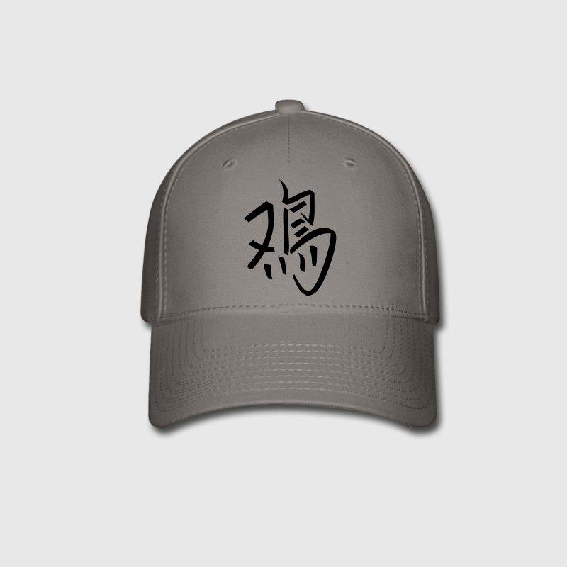 rossignol rooster baseball cap symbol vector caps hat