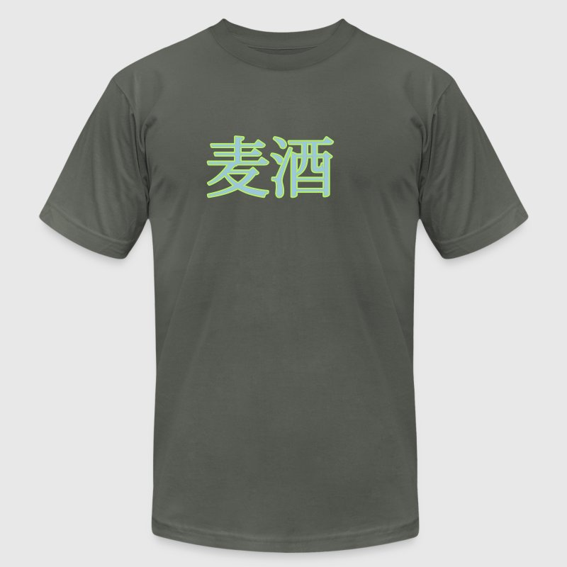 Beer (Japanese) - Men's T-Shirt by American Apparel