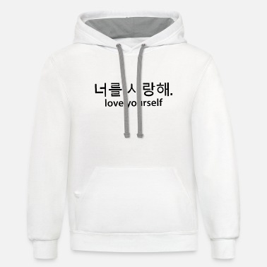 LOVE YOURSELF Funny T Shirt Korean love yourself - Contrast Hoodie