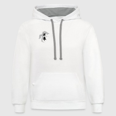 Gray dragons 1 of 6 - Contrast Hoodie
