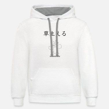 Japanimation lol-kusa - Unisex Two-Tone Hoodie