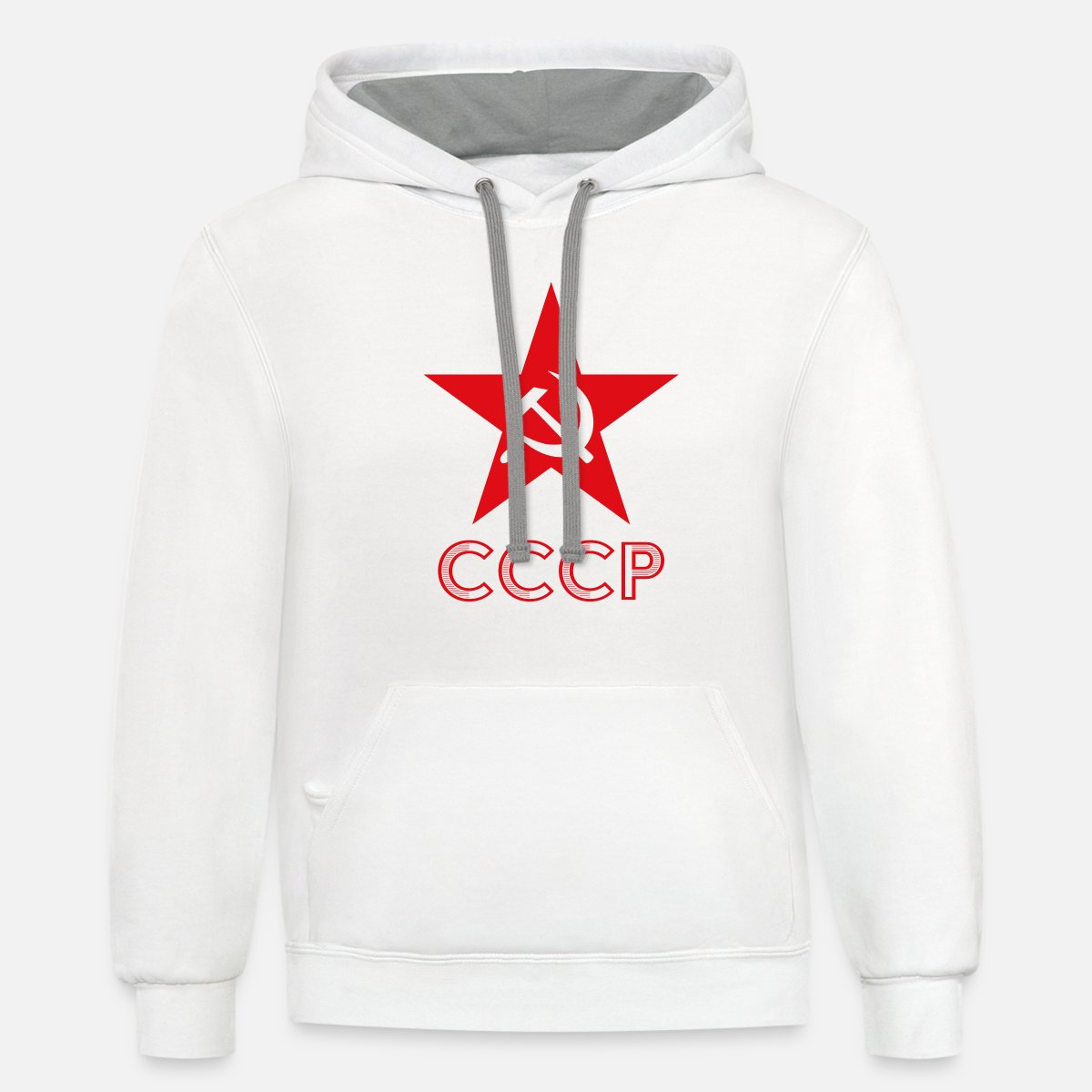 Communist USSR Hammer Sickle Red Russia Party CCCP Am Two Tone Hoodie Sweatshirt