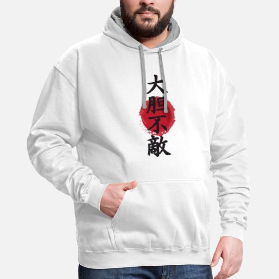 Nicéphore streetwear japonais kanji Hoodie faite sur la terre Pullover Sweat
