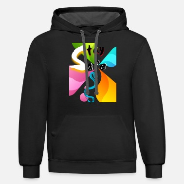 safety first - Unisex Two-Tone Hoodie