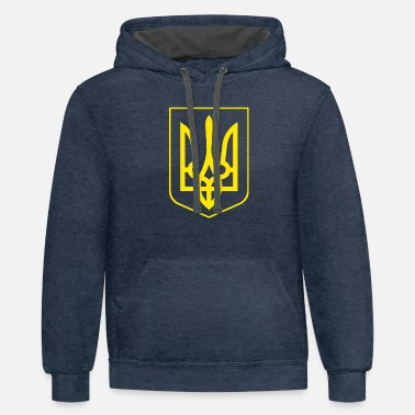 Coat Of Arms Ukrainian Ukraine Coat Of Arms Country Flag - Unisex Two-Tone Hoodie