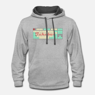 Jukebox Jukebox - Contrast Hoodie