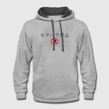 Sexual Harassment Prohibited - Contrast Hoodie