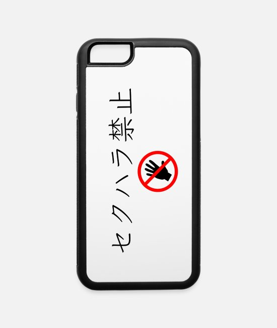 Playful iPhone Cases - Sexual Harassment Prohibited - iPhone 6 Case white/black