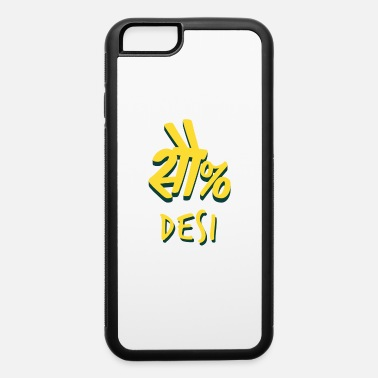 Samsung-cases samsung cases - iPhone 6 Case