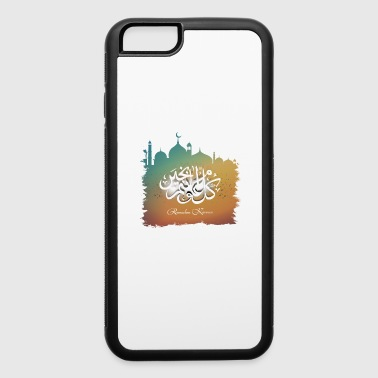 Kabbalah Cool Arabic calligraphy - Ramadan Kareem - iPhone 6/6s Rubber Case