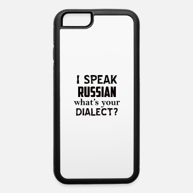 Russian RUSSIAN - iPhone 6 Case