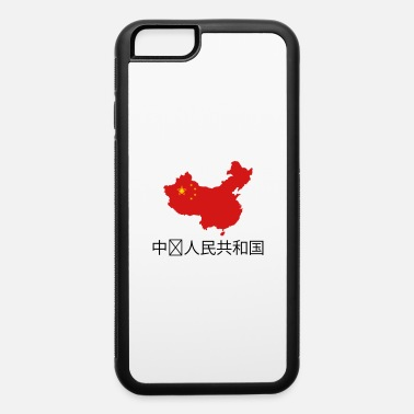 China china - iPhone 6 Case