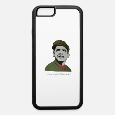 Obama Communism Obama - iPhone 6/6s Rubber Case