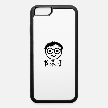Chinese Characters Chinese characters for nerd including nerd face - iPhone 6 Case