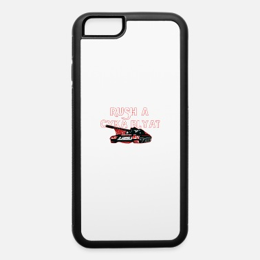 Rush Rush A - iPhone 6 Case