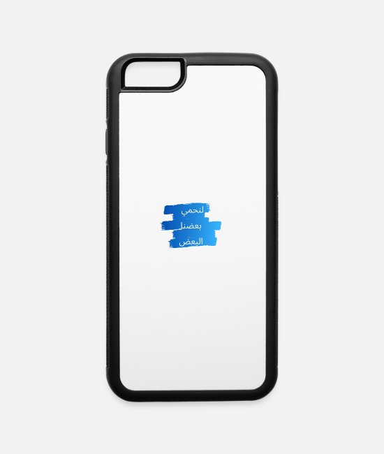 Koning iPhone Cases - Quarantine - Social Distancing - arabic message - iPhone 6 Case white/black