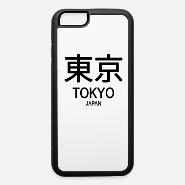 Tokyo Tokyo City Japan Gift - iPhone 6 Case