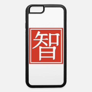 Sign Chinese Symbol Letter Wisdom red as a gift present - iPhone 6 Case