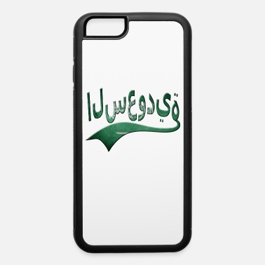Arabia Saudi Arabia - iPhone 6 Case