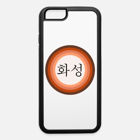 Kpop iPhone Cases - Mars 화성 ❍ Hangul 한글 ❍ Stellar System ❍ Korea - iPhone 6 Case white/black