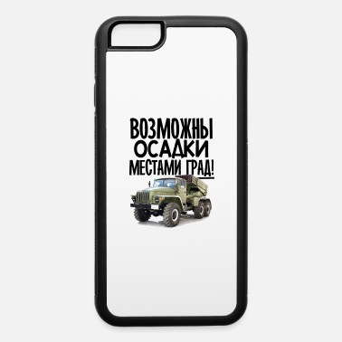 Russian Putin Russian Army Forces Russia Putin - iPhone 6 Case