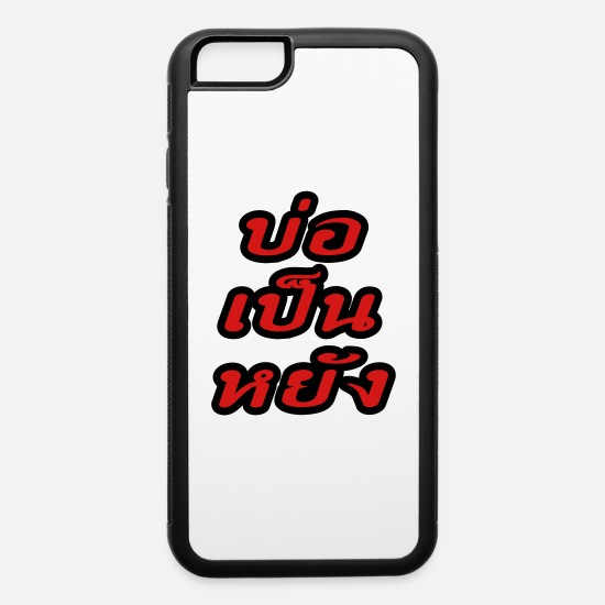 Pattaya iPhone Cases - It's OK ♦ Bor Pen Yang in Thai Isaan Dialect ♦ - iPhone 6 Case white/black