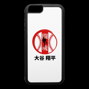 Fighting spirit Shohei - iPhone 6/6s Rubber Case