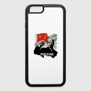 lenin russia revolution udssr communist putin mosc - iPhone 6/6s Rubber Case
