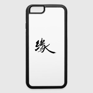 Fate Destiny Asian Calligraphy Brushstroke - iPhone 6/6s Rubber Case