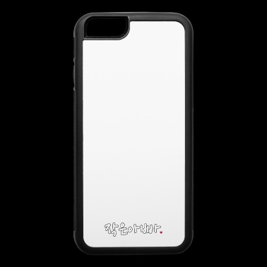 GAJOK Series - Uncle (작은아빠, or jakeun-appa) - iPhone 6/6s Rubber Case