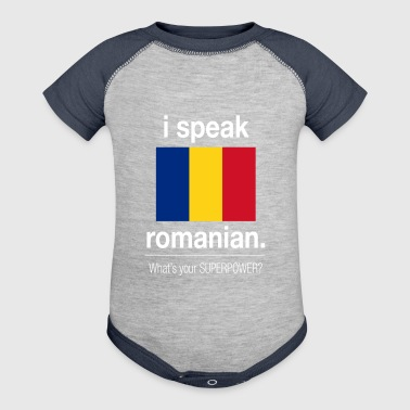 Romanian superpower - Baby Contrast One Piece