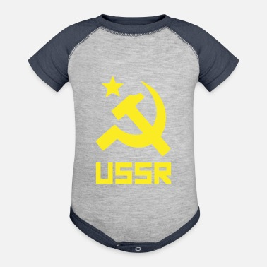 Ussr USSR CCCP RUSSIA CHE revolution New - Baseball Baby Bodysuit