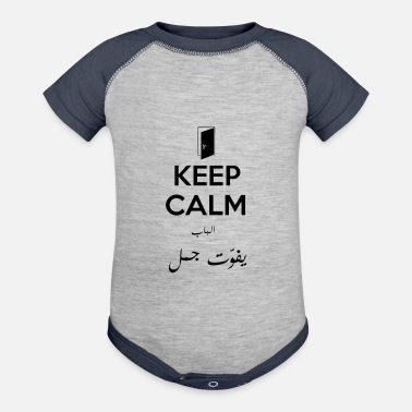 Keep Calm keep calm - Baseball Baby Bodysuit